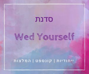 wed yourself